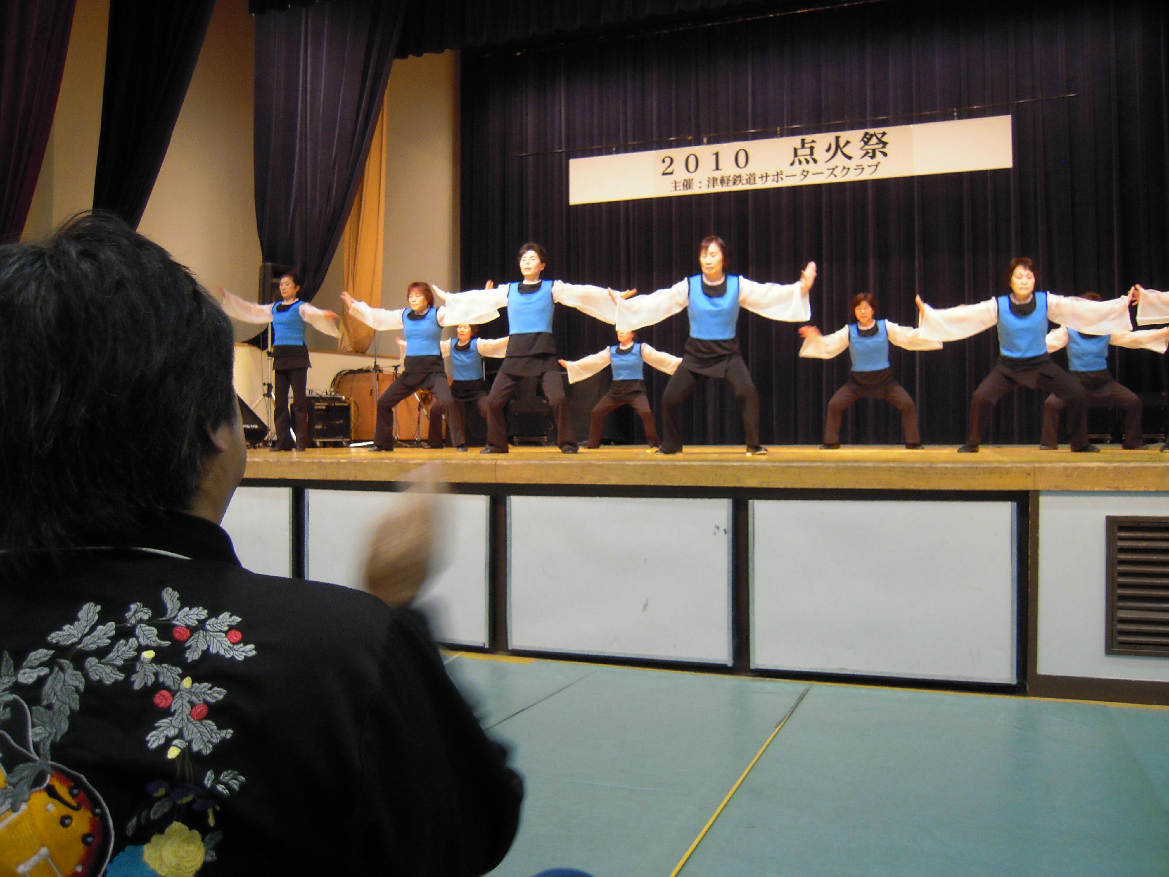 「津軽鉄道各驛停車」でダンス!エアロビクス風の激しい振り付けでした。