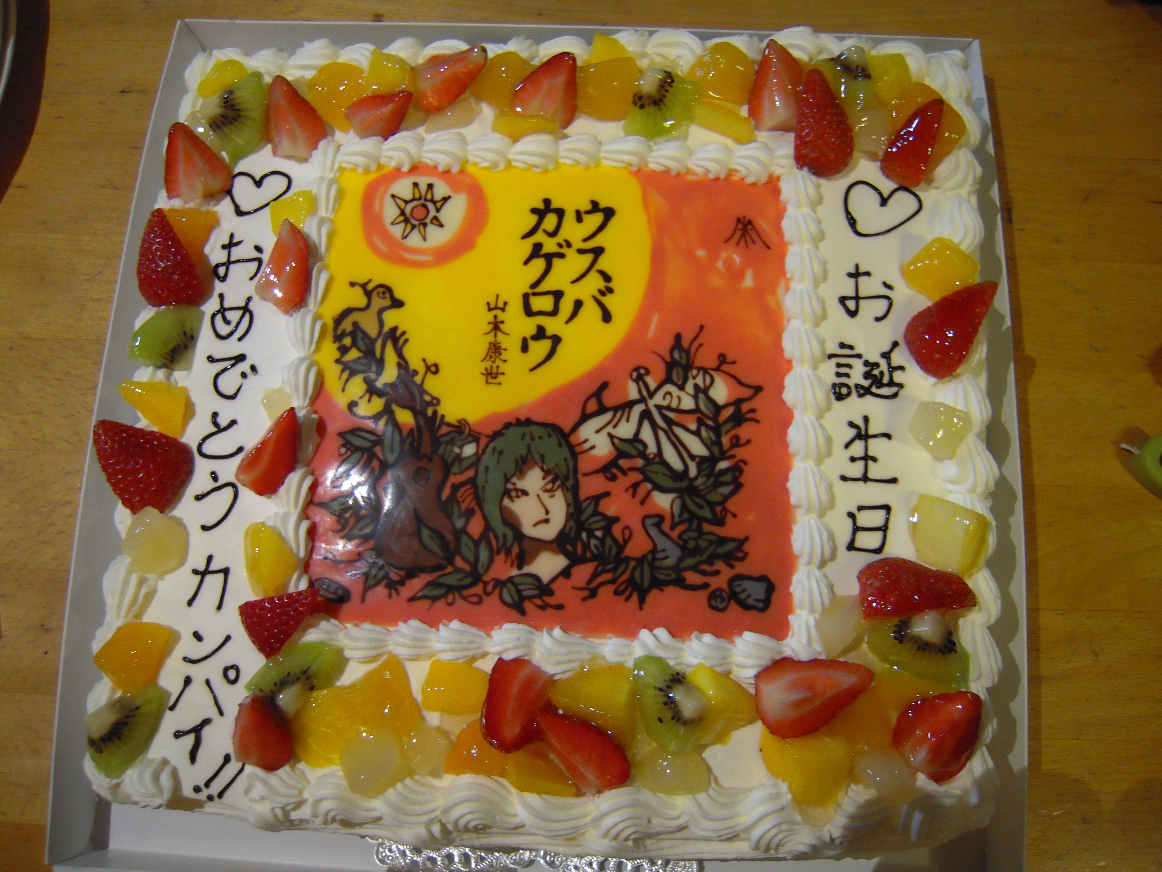 皆様からこんな素敵なケーキをいただきました