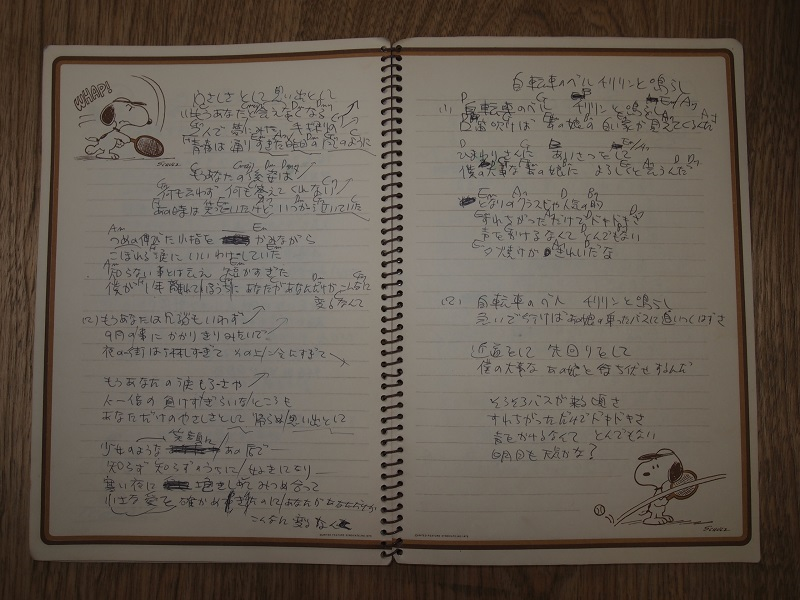 BOSSが札幌のマンションで発見したスヌーピーのノートには「やさしさとして想い出として」の原詩が!