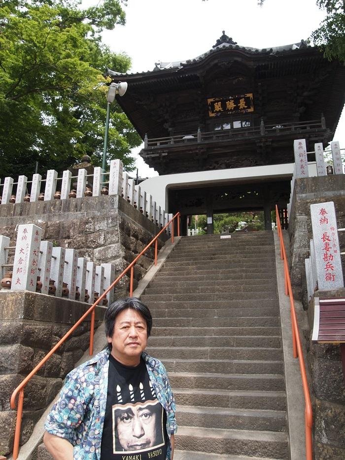 正式には東海寺布施弁天。このくらいの階段を登るのは軽~い!