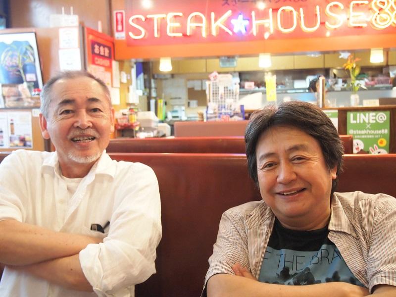 やっぱりステーキを食べないとね!翌日のランチは旧友・山口さんとニューヨークステーキ