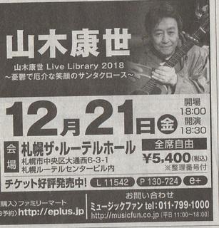 道新1028a.jpg